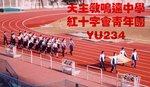 20011127_29-sportsday-01
