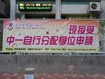 20131223-f1recruit-banner-02