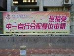 20131223-f1recruit-banner-03