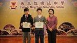 20140121-basketball_award-09