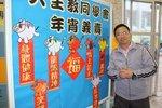 20140124-CNY_fair_23-06