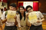 20140517-Outstanding_awards_03-03