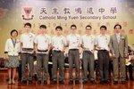 20140530-f6graduation_06-07