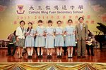 20140530-f6graduation_06-15