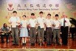 20140530-f6graduation_07-07