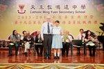 20140530-f6graduation_07-12