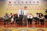 20140530-f6graduation_07-17