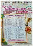 20140726-outstanding_students-01