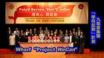 20140828-project_we_can_02-18