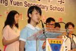 20140901-open_ceremony_02-47