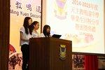 20140912-university_admission_02-01