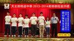 20140816-summer_college_graduation_03-23