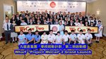 20140930-Project_weCan-05