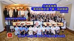 20140930-Project_weCan-06
