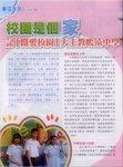20140915-Knowledge_Magazine-02