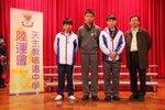20141204-sportsday_awards_boy-06