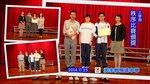 20141125-discipline_comp-11