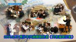 20141215-Youth_Experiential_Integration_Project_01-21