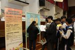 20141215-Youth_Experiential_Integration_Project_03-04