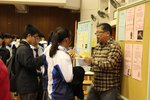 20141215-Youth_Experiential_Integration_Project_04-04