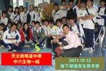 20111013-hoihawan_09-03