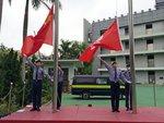 20141227-flag_raising-08