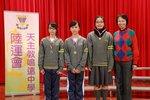 20141205-sportsday_awards_girls-09