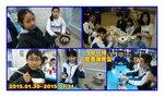 20150130-20150131-f1camp_01-30a