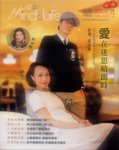 20150203-Mind_and_Life-01