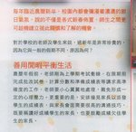 20150203-Mind_and_Life-04