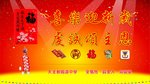 20150217-chinese_new_year