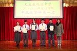 20150211-award_02-05