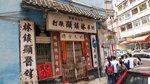 20150320-WanChai_01-24