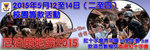 20150505-Nepal_Appeal_banner-02