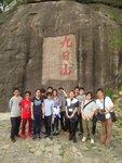 20150401_20150404-Quanzhou_01-13