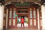 20150401_20150404-Quanzhou_01-21