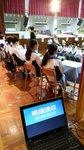 20150520-CMYSS_forum-01