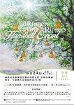 20150624-Handbell_Concert-01