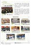 20150624-Handbell_Concert-02