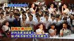 20150707-singing_contest_05-004