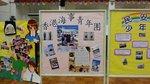 20150709-hkscc_board-02