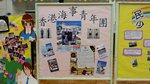 20150709-hkscc_board-03