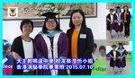 20150710-Alumni_Graduation-09