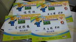 20150717-Devoted_To_Teaching