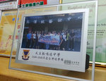 20150707_20150710_day1-04National_Center_for_Traditional_Arts-03