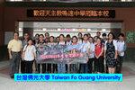 20150707_20150710_day2-Fo_Guang_University-04