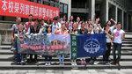 20150707_20150710_day3-Shih_Chien_University-04