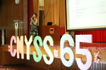 20150909-65years_exchange_kickoff_01-055