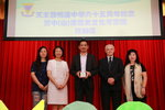 20150909-65years_exchange_kickoff_01-059