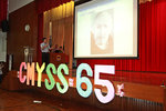 20150909-65years_exchange_kickoff_02-002